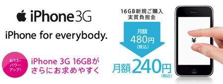16gb240.png