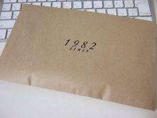 1982_01.jpg