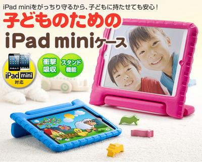 200-PDA107_01.jpg