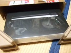 2010MBA_03.JPG
