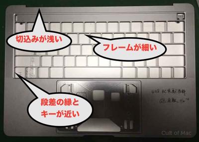2016_macbook_pro_spy_shot 3.jpg