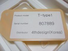 4thT_05.jpg