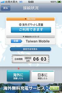 8zsfqzTL7zS1fbJVtrua5w-temp-upload.zsltisor.320x480-75.jpg