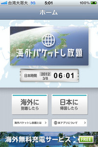 8zsfqzTL7zS1fbJVtrua5w-temp-upload.ztrsdwsa.320x480-75.jpg