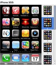 スクリーンショット(2009-10-11 23.00.03).png
