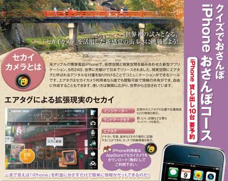 スクリーンショット(2009-10-15 23.08.37).png