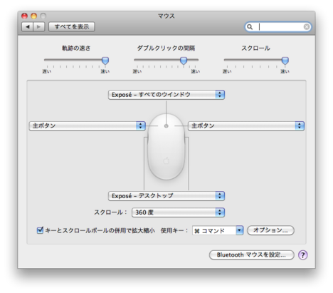 スクリーンショット(2009-10-21 22.27.08).png