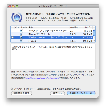 スクリーンショット(2009-10-29 22.31.18).png