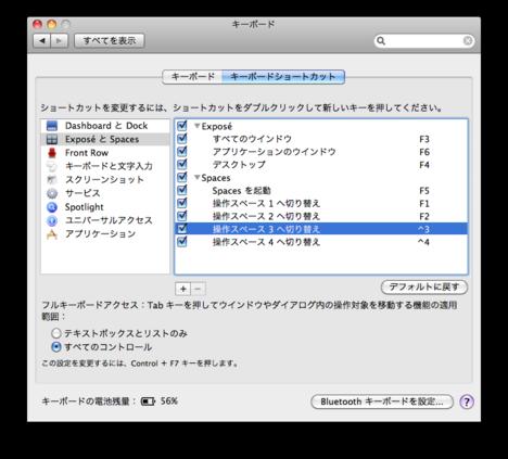 スクリーンショット(2009-10-29 23.32.22).png