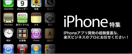 スクリーンショット(2009-12-10 21.55.58).png