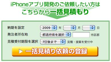 スクリーンショット(2009-12-10 21.59.25).png