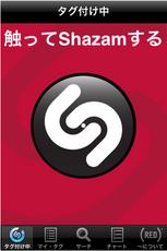スクリーンショット(2009-12-18 19.47.46).png