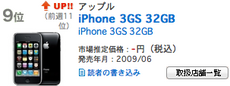 スクリーンショット(2010-02-16 20.51.11).png