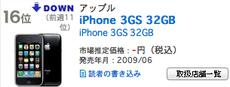 スクリーンショット(2010-03-16 22.47.03).png