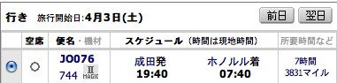スクリーンショット(2010-03-17 0.02.54).png