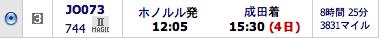 スクリーンショット(2010-03-17 0.04.04).png