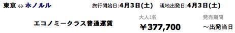 スクリーンショット(2010-03-17 0.11.01).png