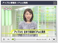 スクリーンショット(2010-04-06 1.07.19).png