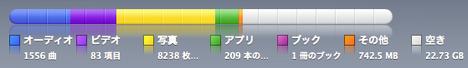スクリーンショット(2010-04-10 10.26.41).png