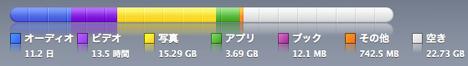 スクリーンショット(2010-04-10 10.27.00).png