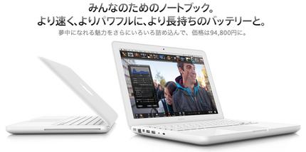 スクリーンショット(2010-05-18 21.35.21).png