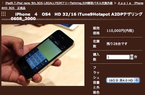 スクリーンショット(2010-06-09 22.14.56).png