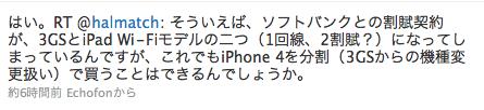 スクリーンショット(2010-06-13 20.31.12).png