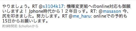 スクリーンショット(2010-06-13 20.34.07).png
