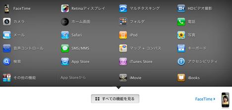 スクリーンショット(2010-06-16 22.58.29).png