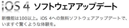 スクリーンショット(2010-06-20 22.47.09).png