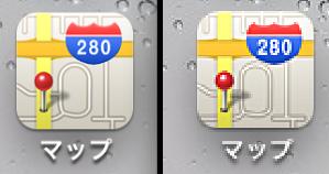 スクリーンショット(2010-06-27 0.19.51).png