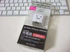 ACface_01.JPG