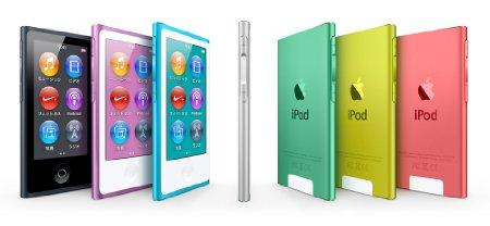 Apple_iPod_nano2012_01._SL450_V388012201_.jpg