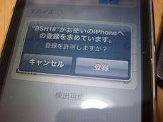 BIT-BSH18_15.jpg