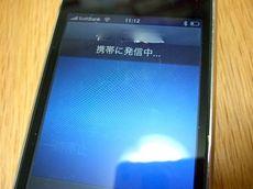 BIT-BSH18_21.jpg