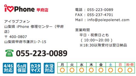 スクリーンショット 2012-04-09 22.28.07.png