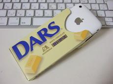 DARS_1.JPG