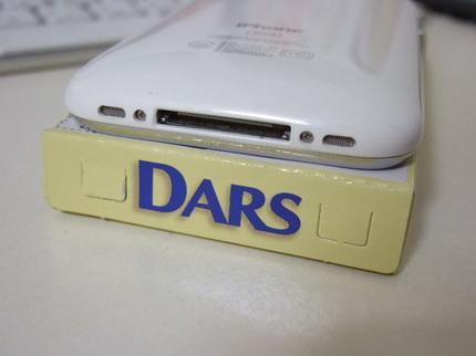 DARS_2.JPG