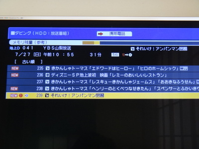 DSC07974.JPG