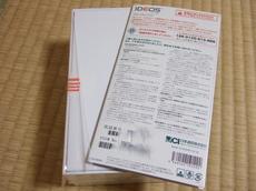 DSCF0169.JPG