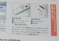 DSCF0376.JPG