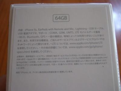 DSCF4394.jpg