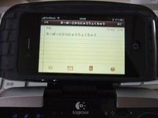 DSCF7541.jpg
