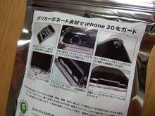 DSCF8892.jpg