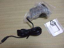 DSCF9950.jpg