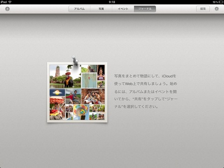 イメージ 5.jpg