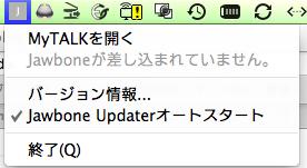 スクリーンショット 2011-07-31 0.21.10.png