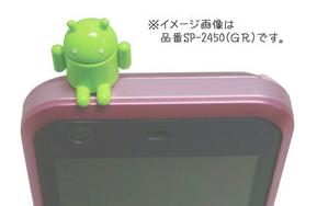 スクリーンショット 2011-08-09 22.59.56.png