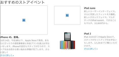スクリーンショット 2011-10-05 1.50.03.png