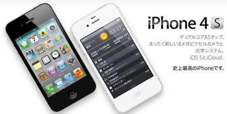 スクリーンショット 2011-10-05 4.11.08.png